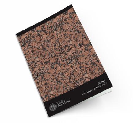 Дизайн буклетов и брошюр