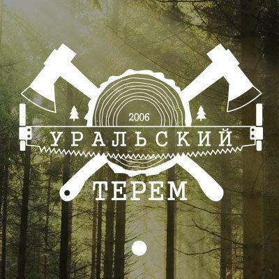 Буклет для компании «Уральский терем»